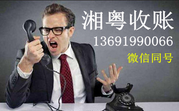 委托讨债公司上门追债违法吗?