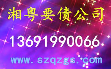 深圳催债公司提醒借给别人钱最好注意什么?