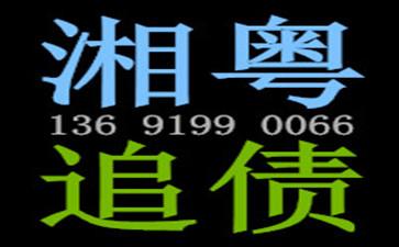深圳要债公司:和法院起诉260万刘小姐要债经历