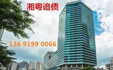 融资p2p案件深圳要债公司可以讨吗?