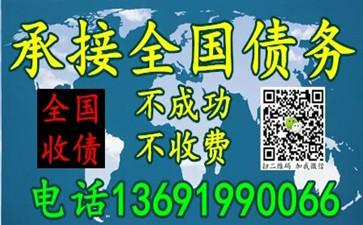 深圳要债公司帮助北京孟女士讨回购房定金