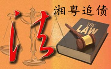 深圳追债讲诉讼时效