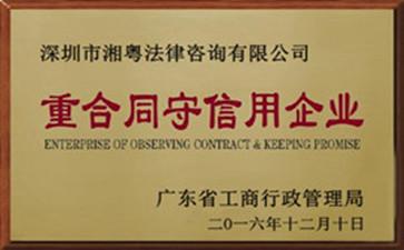 深圳收账公司提醒什么情形下高利贷合同无效