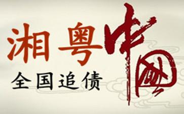 深圳收债公司:解决企业欠款5大招