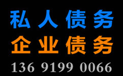 深圳催债公司王总讲钱虽为身外之物却是生存的保障