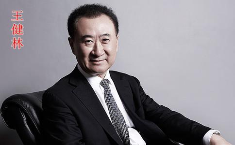 中国最热门十大行业