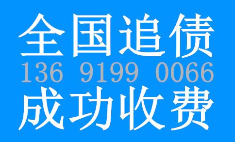 如何选择合适的深圳要债公司