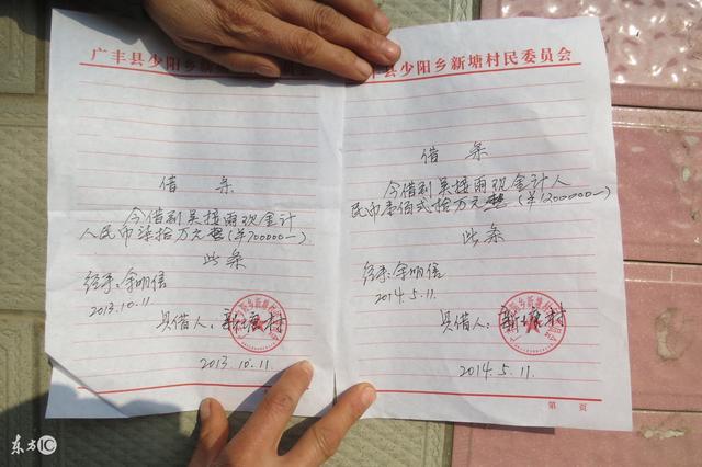 深圳收债公司谈谈朋友借钱不还该怎么办