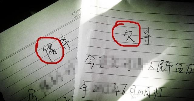深圳要债公司哪家好、借条上这3个字可能让你要不上账