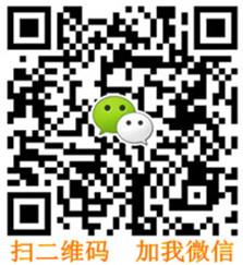 深圳要债公司 扫二维码   加我微信