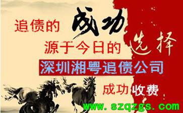 深圳要债公司:债权债务纠纷债权人有哪些权利?
